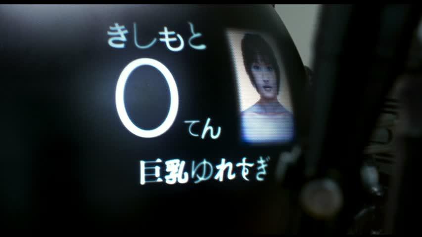 ANOTHER GANTZ (Another 前) de Sato Shinsuke (2011)