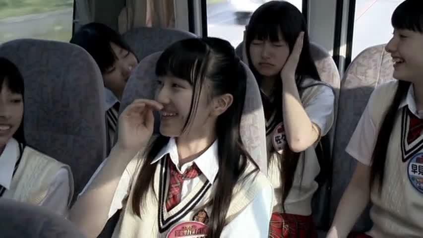 SHIROME (シロメ) de Shiraishi Kôji (2010)