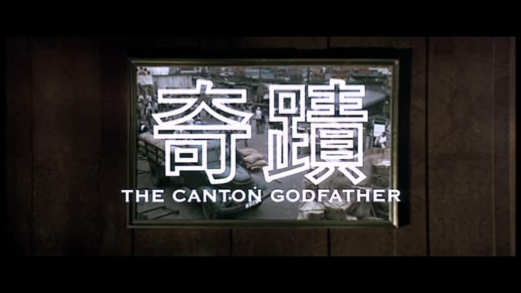 BIG BROTHER (奇蹟) de Jackie Chan (1989)