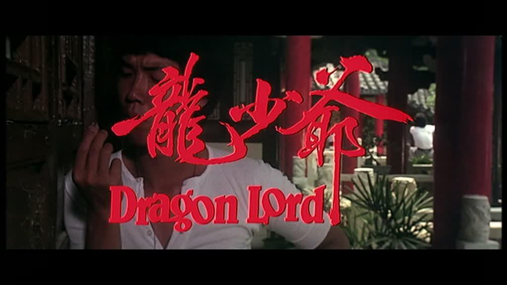 DRAGON LORD (龍少爺) de Jackie Chan (1982)