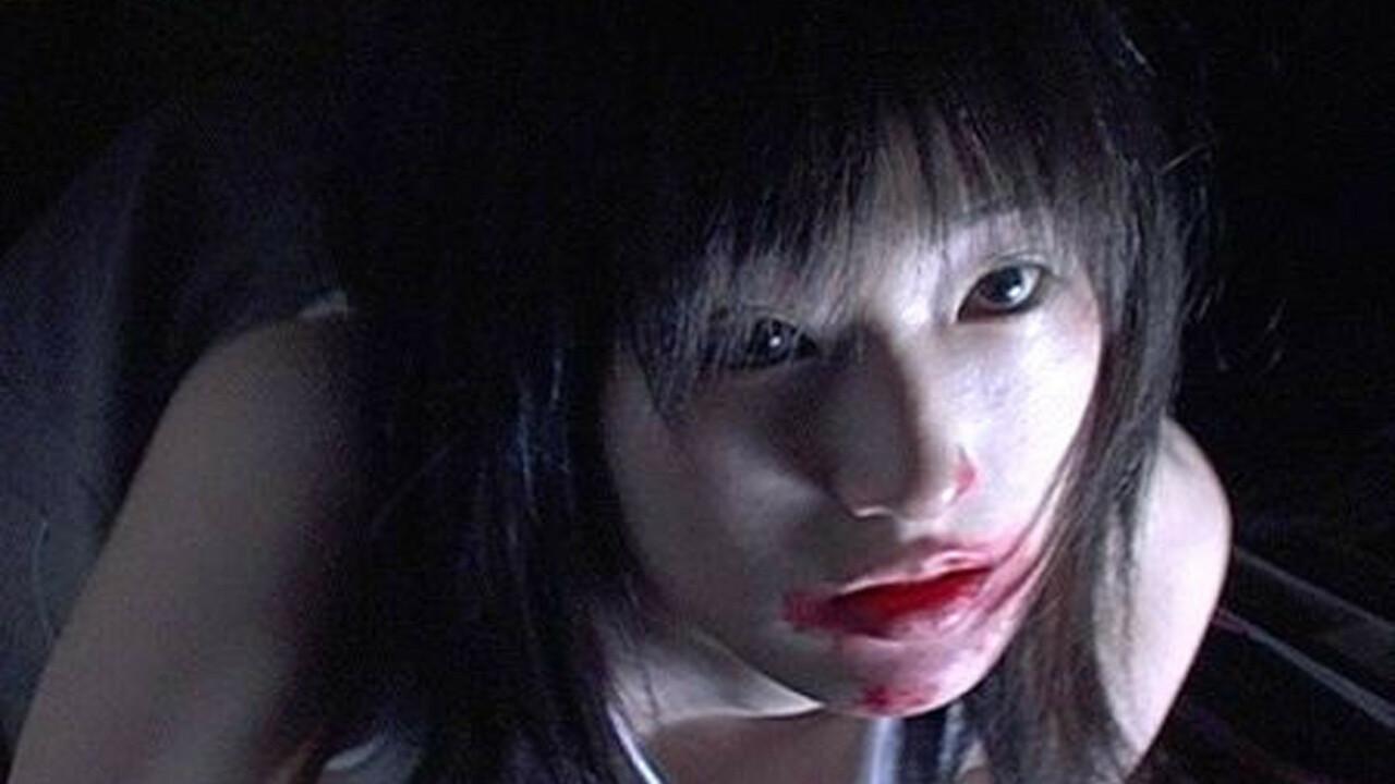 MAREBITO (稀人) de Shimizu Takashi (2004)