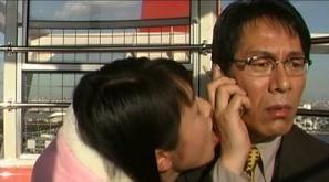 MPD PSYCHO épisode 5 (多重人格探偵サイコ) de Miike Takashi (2000)