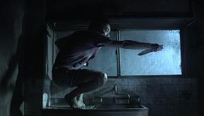 NIGHTMARE DETECTIVE (悪夢探偵) de Tsukamoto Shinya (2006)