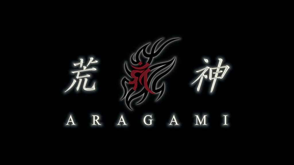 ARAGAMI (荒神) de Kitamura Ryuhei (2003)