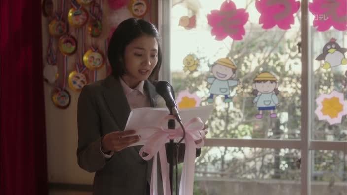 SAYONARA BOKUTACHI NO YOUCHIEN (さよならぼくたちのようちえん) de Mizuta Nobuo (2011)