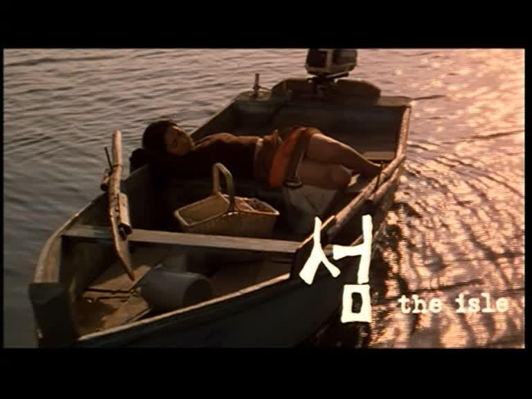 L'ÎLE (섬) de Kim Ki-Duk (2000)