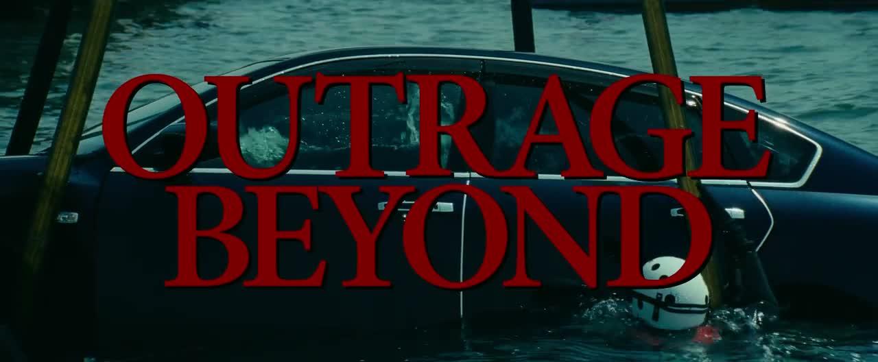 OUTRAGE BEYOND (アウトレイジ ビヨンド) de Kitano Takeshi (2012)