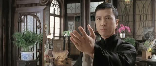 IP MAN (葉問) de Wilson Yip (2008)