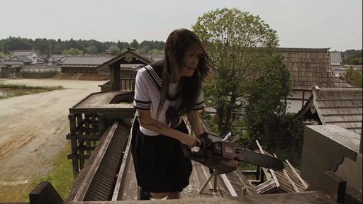 UNIFORM SURVIGIRL (制服サバイガール I) de Kaneko Hiroshi (2008)