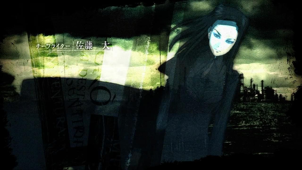 ERGO PROXY (エルゴプラクシー) de Murase Shukô (2006)