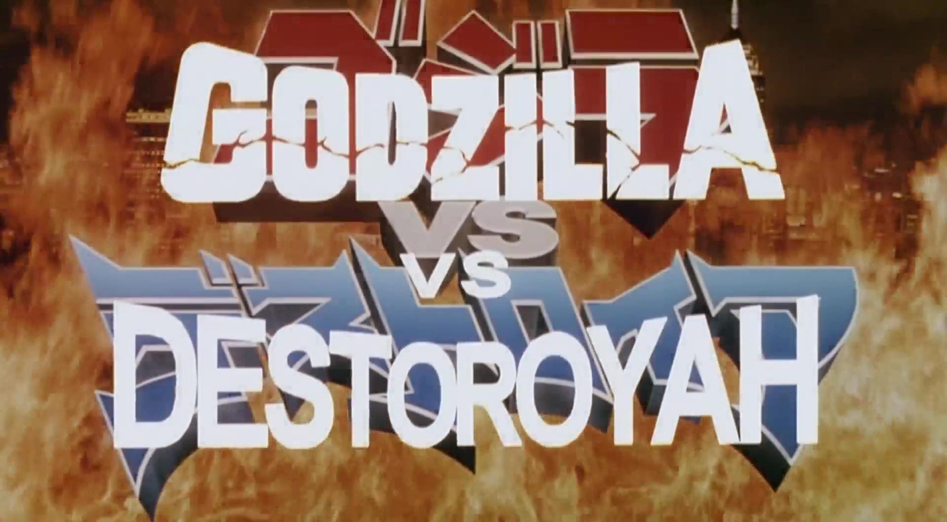 GODZILLA CONTRE DESTOROYAH (ゴジラvsデストロイア) de Okawara Takao (1995)