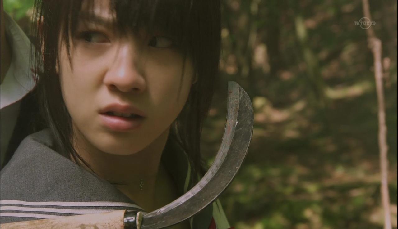 LIMIT (リミット) de Tsukahara Ayuko, Takano Eiji et Kato Naoki (2013)