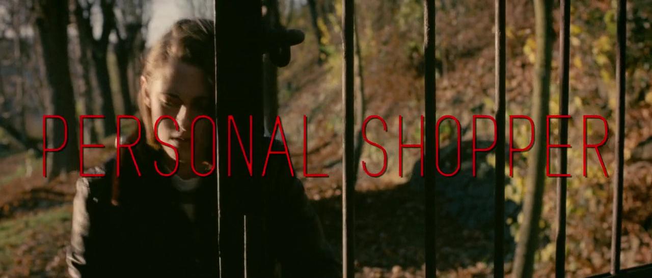 PERSONAL SHOPPER de Olivier Asayas (2016)