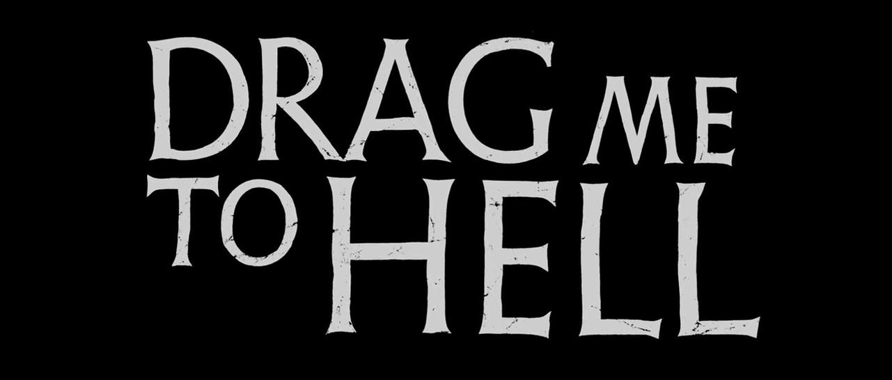 JUSQU'EN ENFER (Drag me to Hell) de Sam Raimi (2009)