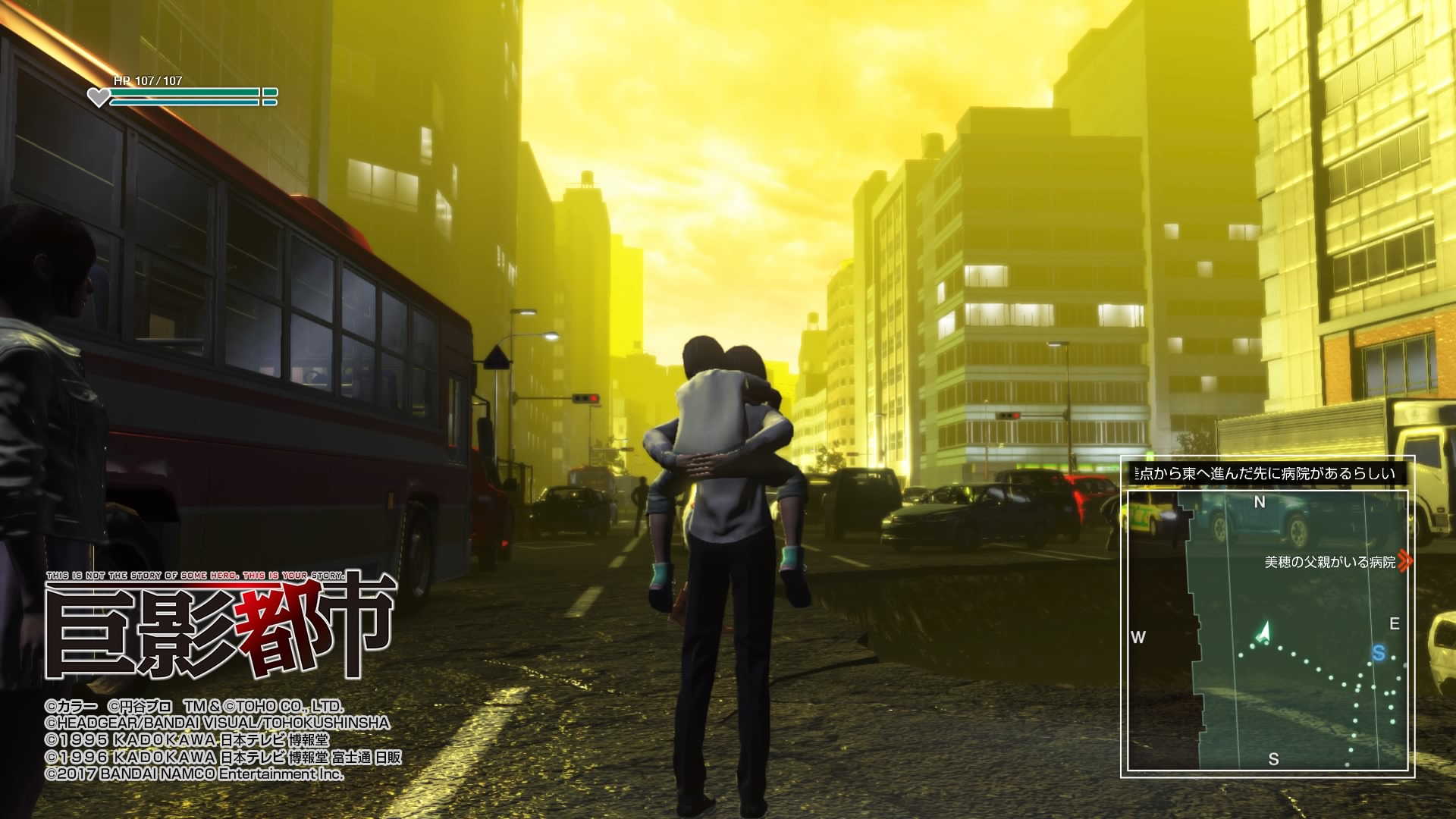 City Shrouded in Shadow (2017 – Aventures – Playstation 4)