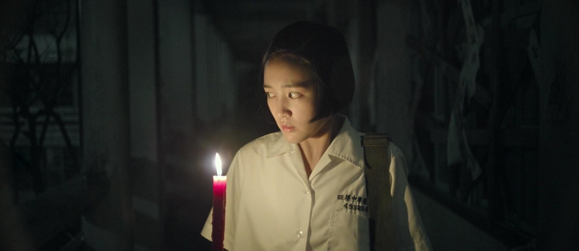 DETENTION (返校) de John Hsu (2019)