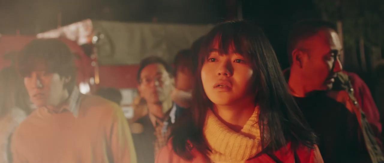 LIVERLEAF (ミスミソウ) de Naitô Eisuke (2018)