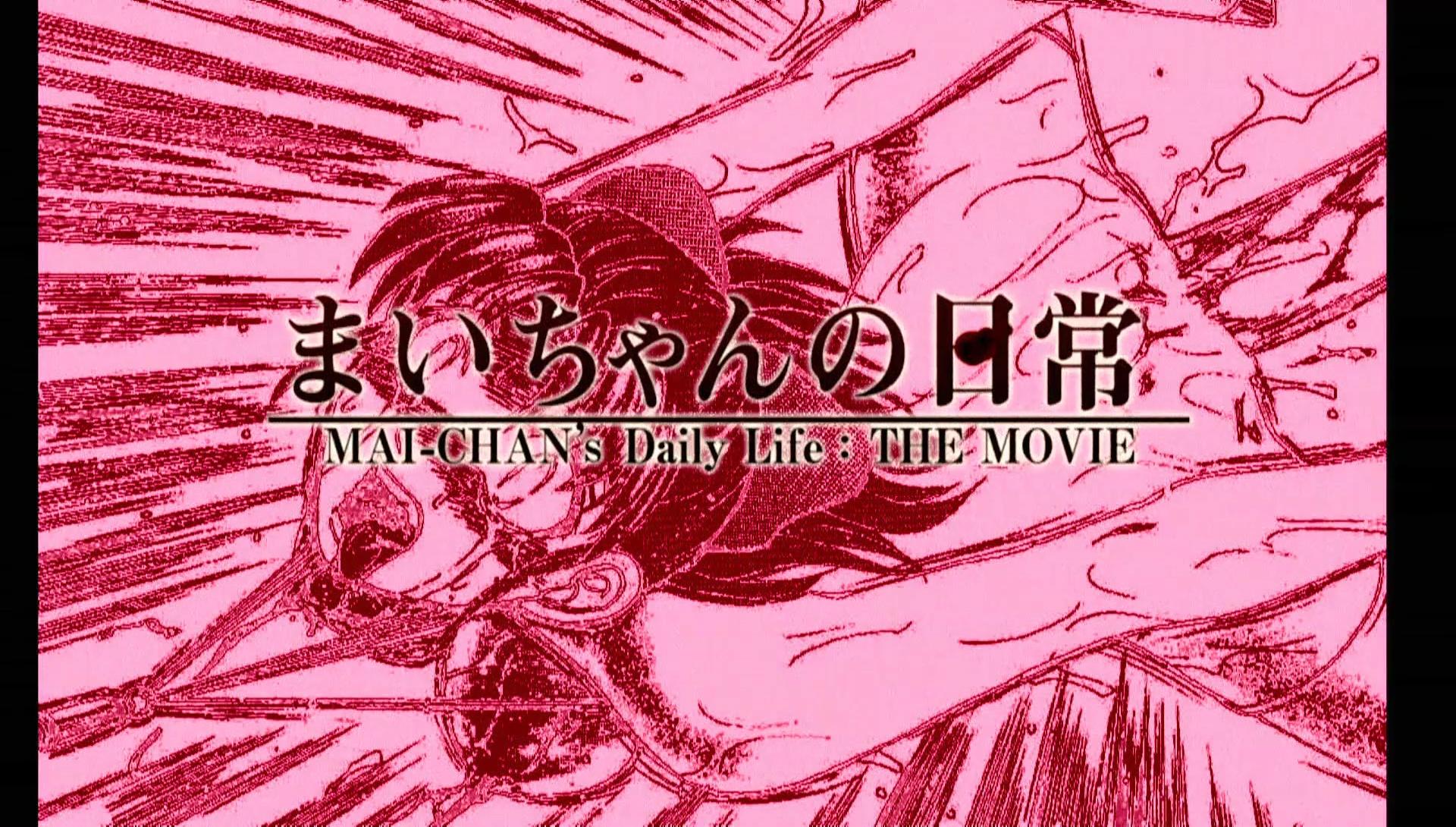 MAI-CHAN'S DAILY LIFE: THE MOVIE (まいちゃんの日常) de Satô Sade (2014)