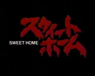 SWEET HOME (スウィートホーム) de Kurosawa Kiyoshi (1989)