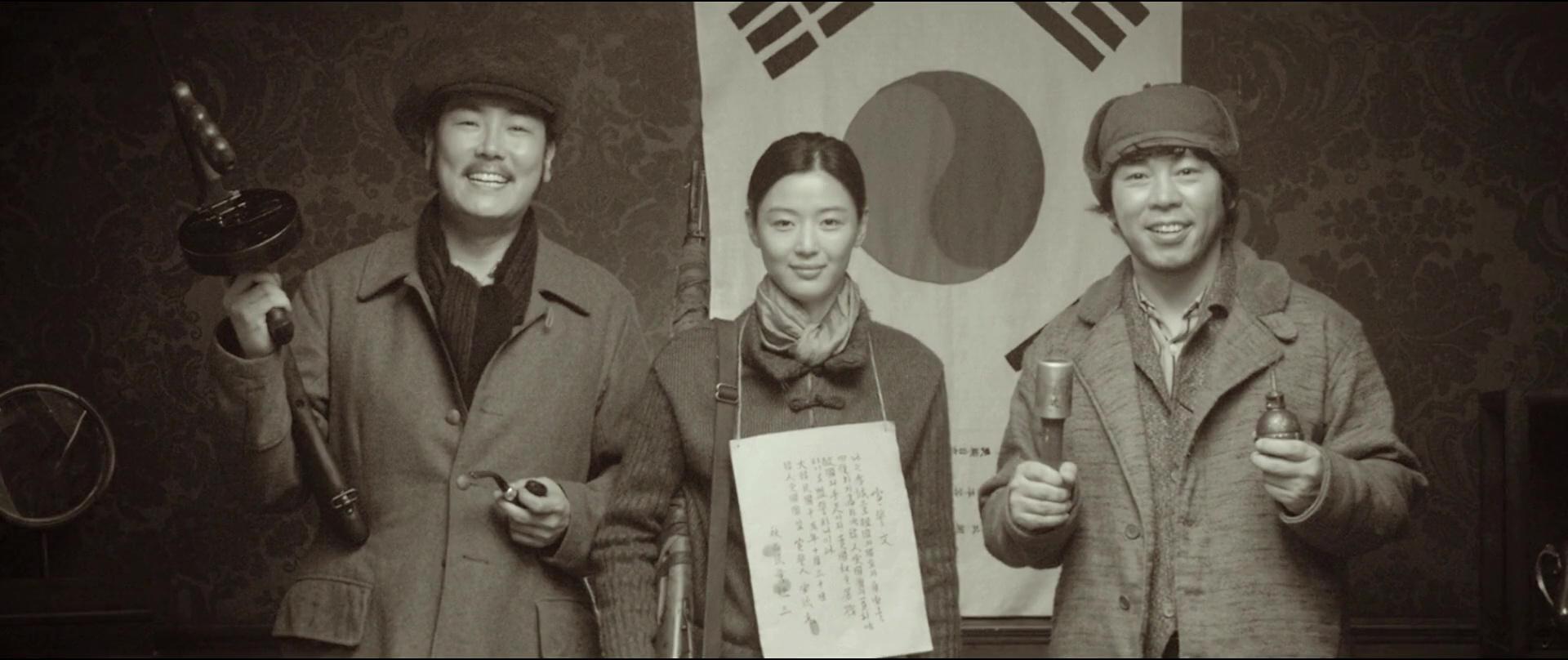 ASSASSINATION (암살) de Choi Dong-hoon (2015)