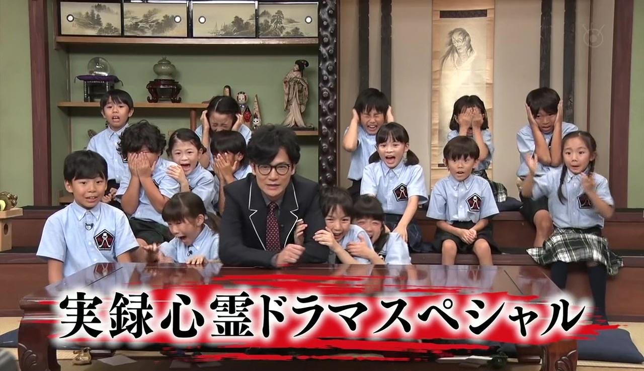 HONTO NI ATTA KOWAI HANASHI (ほんとにあった怖い話 夏の特別編2018) de Moriwaki Tomonobu, Hoshino Kazunari et Shimohata Yîta (2018)