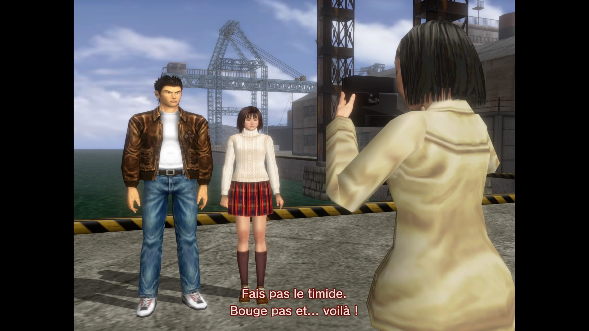 Shenmue HD Remaster  (2018 – Aventures – Playstation 4)