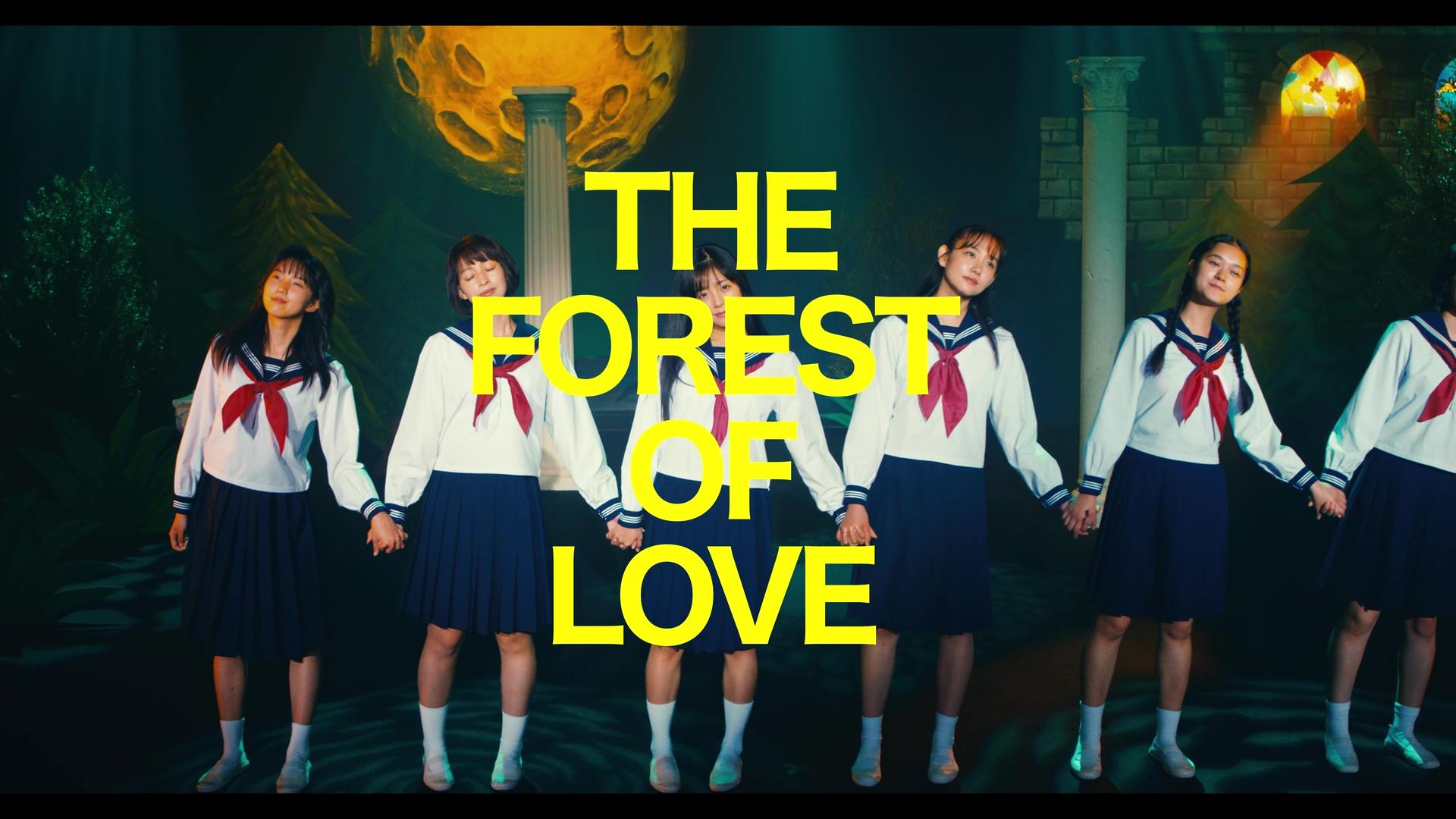 THE FOREST OF LOVE DEEP CUT (愛なき森で叫べ) de Sono Sion (2020)