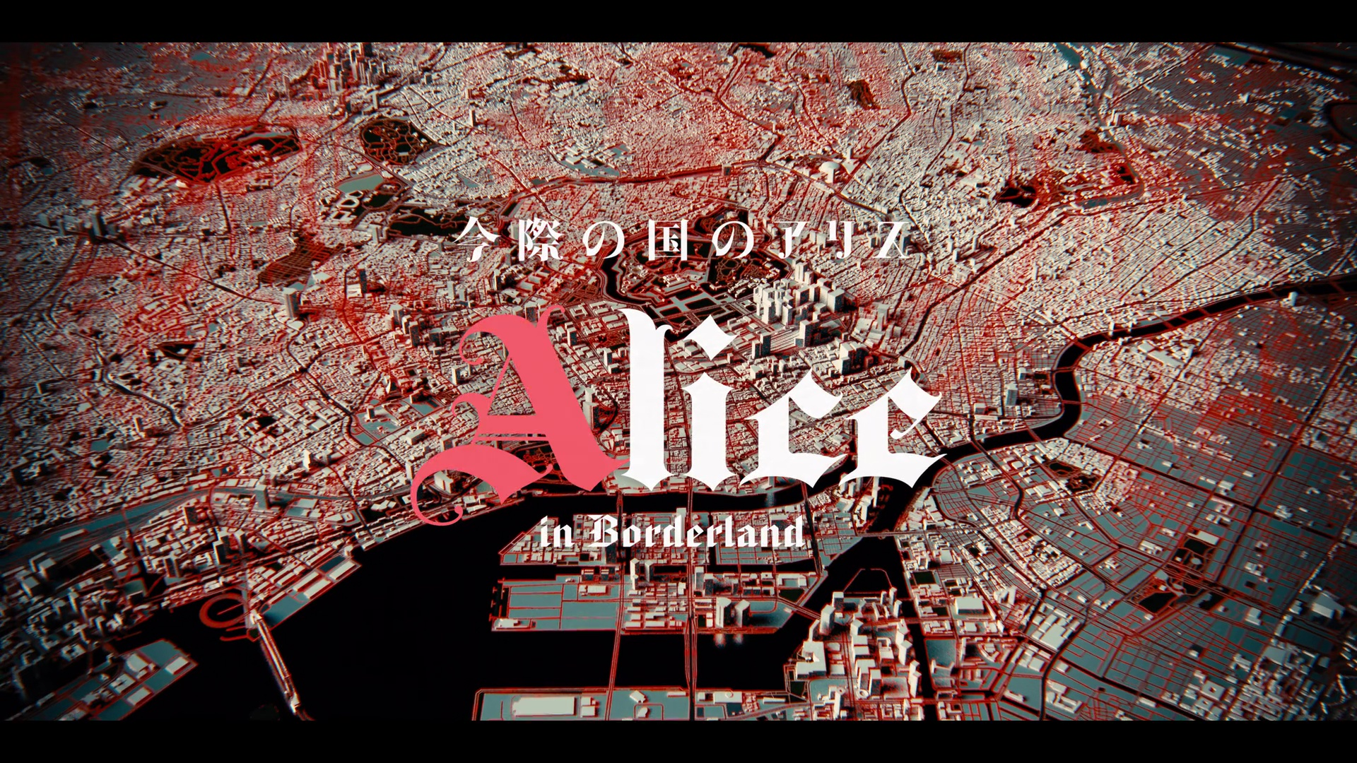 ALICE IN BORDERLAND (今際の国のアリス) de Sato Shinsuke (2020)