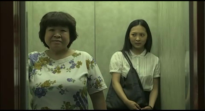 TORIHADA GEKIJÔBAN (トリハダ -劇場版-) de Miki Kôichirô (2012)