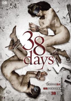 38 Days