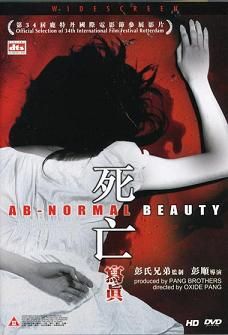 AB Normal Beauty