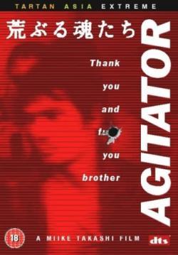 2001 Agitator