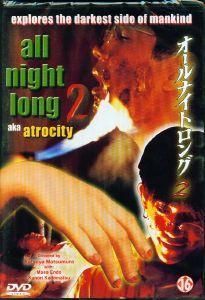 All Night Long 2