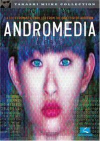 1998 Andromedia