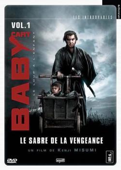 Baby Cart 1