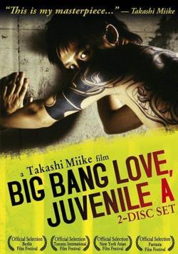 Big Bang Love Juvenile A