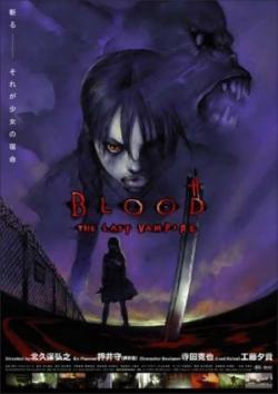 Blood The Last Vampire Anime