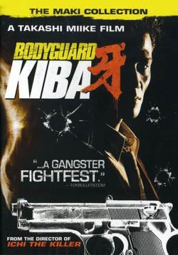 1993 Bodyguard Kiba 1