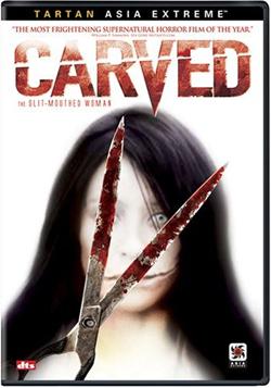2007 Carved 1