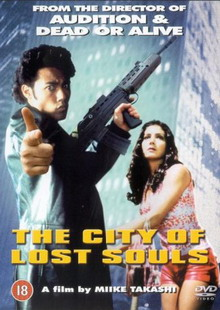 2000 City of Lost Souls
