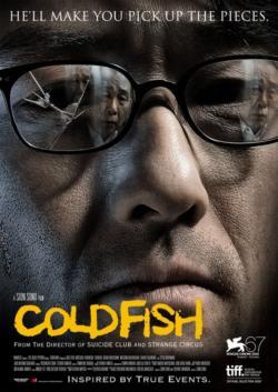 2010 Cold Fish