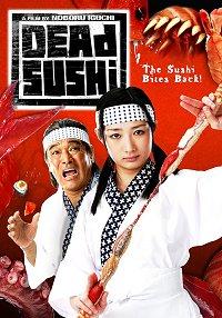 2012 Dead Sushi