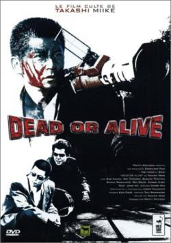 1999 Dead or Alive 1