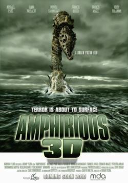 2010 Deep Water
