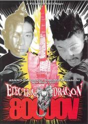 Electric Dragon 80 000V