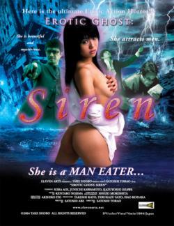 Erotic Ghost Siren