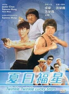 Flic de Hong Kong 2