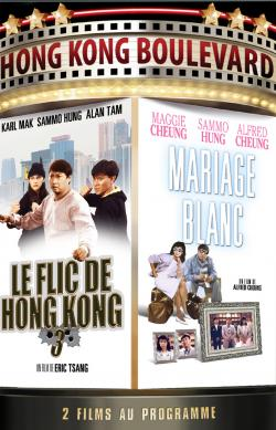 Flic de Hong Kong 3