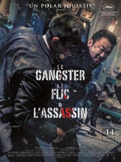Gangster, le flic  l'assassin