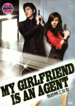 Girlfriend is an Agent